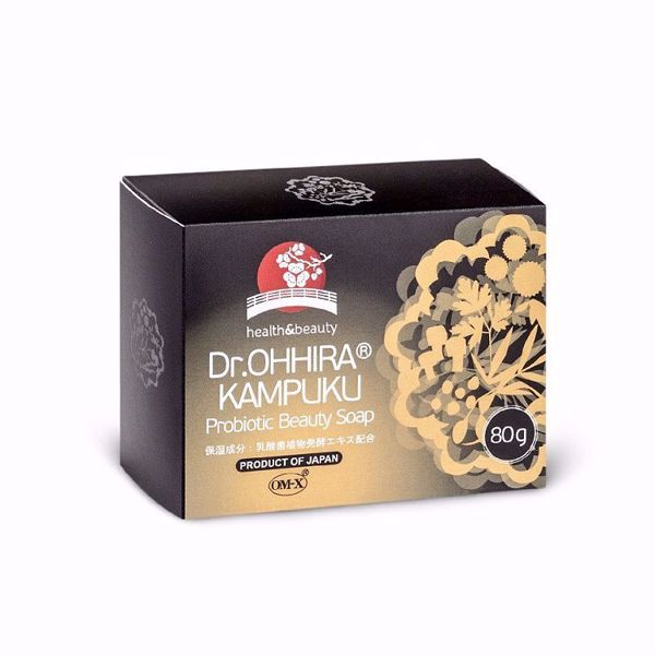 Picture of Dr. OHHIRA KAMPUKU soap
